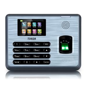 ZKTECO – Pointeur biométrique