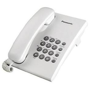Téléphone analogique KX-TS500MX Panasonic